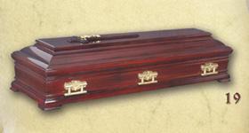 ковчези-стойки-кръстове