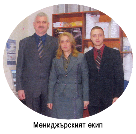 Managers MARIA TASHEVA ATANAS ARGIROV